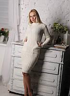 Вязаное платье Косы-карман р 44,46,48,50