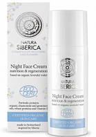 Ночной крем для лица, питание и восстановление,50 мл. ECOCER, Natura Siberica (Швейцария),RBA /55-49