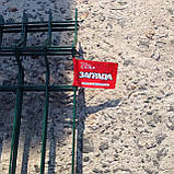 Забор секционный из сварной сетки в ПВХ Заграда™, фото 5