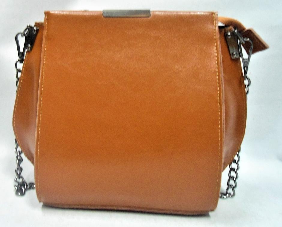599bcc0e0059 Сумка женская кожаная коричневого цвета на плечо LLA-870774 - Интернет-  магазин