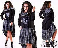 Модное молодежное платье ассиметричного кроя