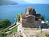 МАКЕДОНИЯ. Святыни Балкан. Паломническая поездка с 26 июня по 5 июля 2017 года