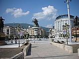 МАКЕДОНИЯ. Святыни Балкан. Паломническая поездка с 26 июня по 5 июля 2017 года, фото 2