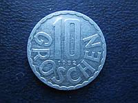 Монета 10 грошен Австрия 1982