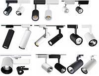 Трековые светодиодные светильники 7W, 9W, 12W, 25W, 30W, 40W