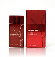 Женская туалетная вода armand basi in red eau de parfum (арманд баси ин ред о де парфюм) (копия)