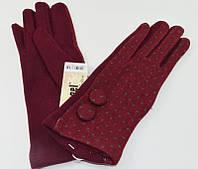 Перчатки ANG-010, фото 1