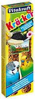 Крекер для волнистых попугаев кунжут с бананом Vitakraft (Витакрафт)