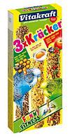 Крекер для волнистых попугаев мед/яйцо/фрукты Vitakraft Kracker