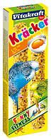Крекер для волнистых попугаев с яйцом Vitakraft Kracker EGG