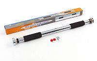 Турник в дверной проем раздвижной PS P-909 DUAL ACTION DOOR GYMBAR (металл, неопрен, l- 63см-100см)