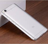 Ультратонкий 0,3 мм чехол для Xiaomi Mi5S прозрачный