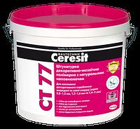 Мозаичная штукатурка CT 77 цвет CHILE 4 Ceresit 14кг