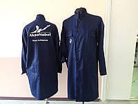 Рабочий халат с логотипом  для ИТР