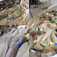 100% натуральные волосы для наращивания
