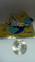 Фреза дисковая отрезная 50х0,25х13мм.