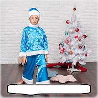 Детский новогодний костюм от производителя Новый Год