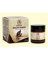 Какао масло натуральное 100 мл
