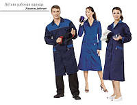Пошив рабочих халатов, комбинированных,мужских\женских