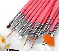 Набор кистей 15 шт розовые для росписи рисования дизайна френча наращивания гелем, фото 1