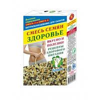 Смесь семян  Здоровье  ( лен,кунжут,мак ,подсолнечник )  100 г