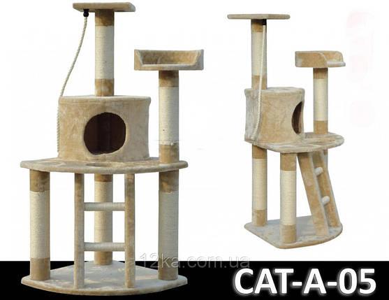 Когтеточка, домики, дряпка для кошек А-05 120 см, фото 2