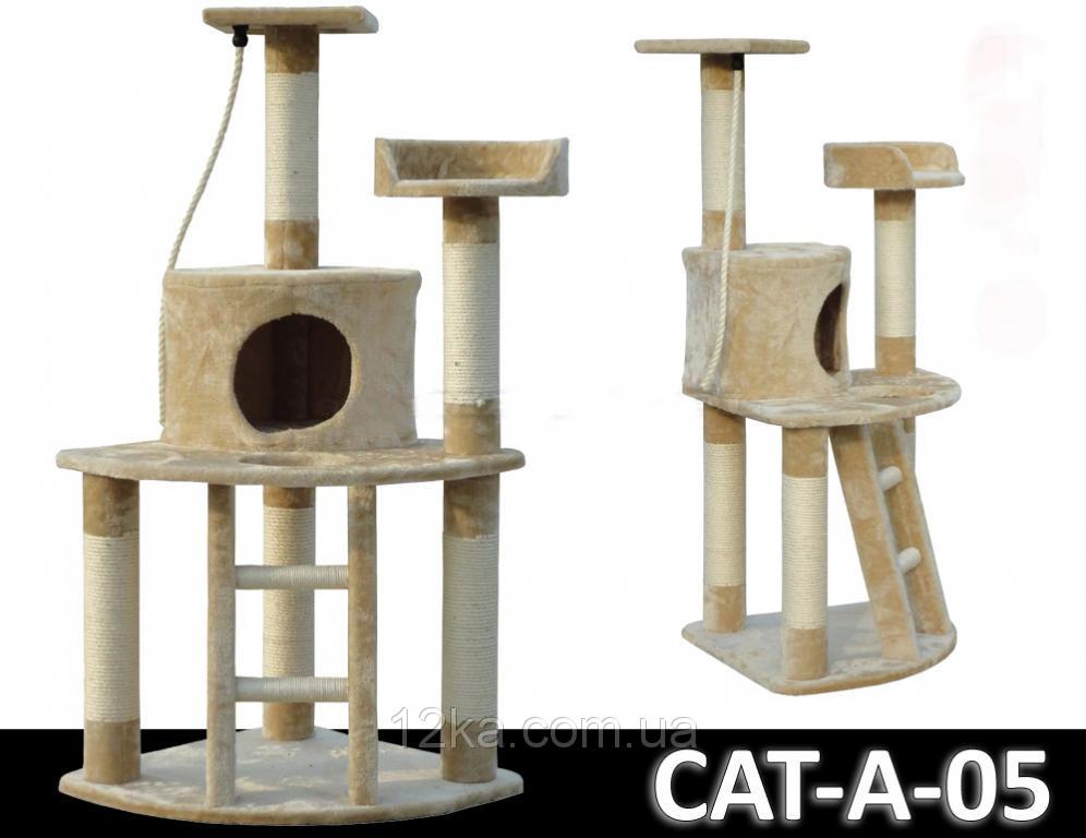 Когтеточка, домики, дряпка для кошек А-05 120 см