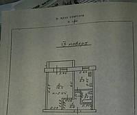 1 комнатная квартира улица Бреуса, фото 1