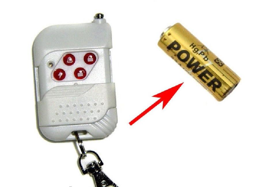 Брелок Smart Security SS-B433