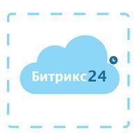 "Внедрение облачной CRM Битрикс24. Тариф ""Команда"""
