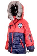 Куртка зимняя для мальчиков 2001
