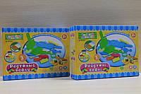 Тесто для лепки, набор для творчества коробка 24*16*6 см