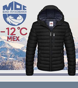 Удобная зимняя куртка