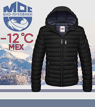 Удобная зимняя куртка, фото 2