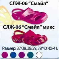 Цельнолитые сабо ЭВА женские, цветные