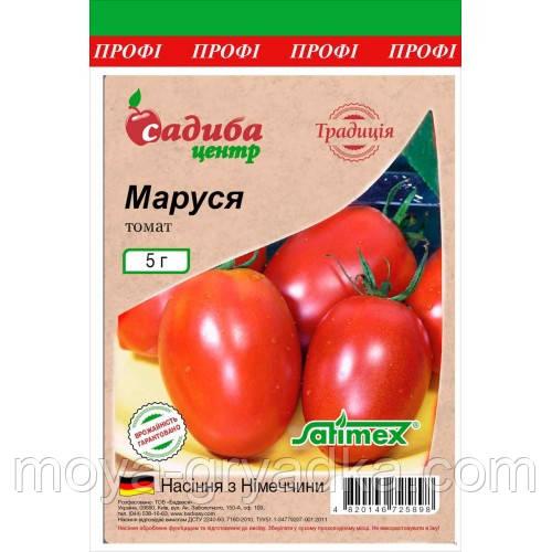 """Насіння томатів Маруся 5 р. ТМ""""СЦ Традиція"""""""