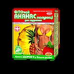 Фиточай «ананас/клубника» чай для похудения