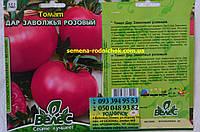Детерминантный средний томат с розовыми плодами округлой формы с дружной отдачей урожая Дар Заволжья розовый