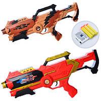 Игрушка Автомат 518A-1-3