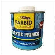 Farbid Грунт з пластику 0,5 кг