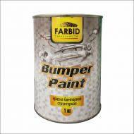 Farbid Фарба для пластику, бамперна 1кг Чорна