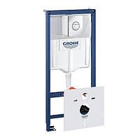Инсталляционная система Grohe Rapid SL 3в1