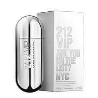 Carolina Herrera 212 VIP Silver (Каролина Эррэра 212 ВиАйПи Сильвер) - шикарный аромат для творческих натур!