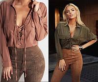 Женская блуза Riviera