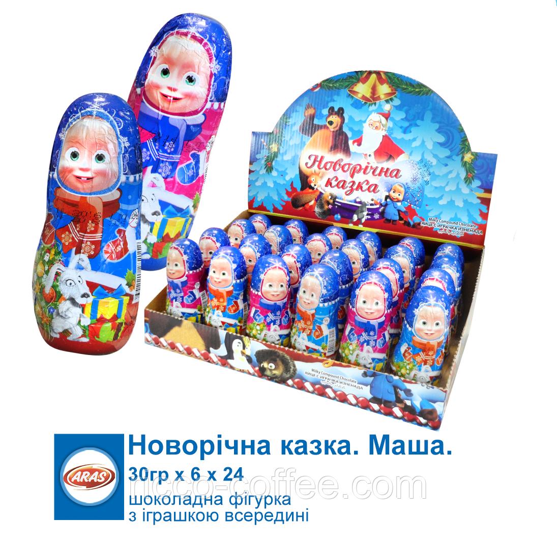 Новогодняя шоколадная фигурка Маша и Медведь 30 гр с сюрпризом