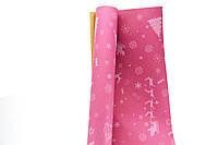 """KRAFT бумага """"Новый год""""  белое на розовом"""