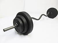 Штанга c W грифом 55 кг, 25 Ø