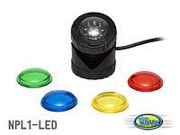 Подсветка для пруда NPL1-LED