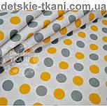 Ткань с серыми и тёмно-жёлтыми горохами размером 3 см, № 544а, фото 5