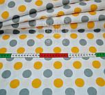 Ткань с серыми и тёмно-жёлтыми горохами размером 3 см, № 544а, фото 2